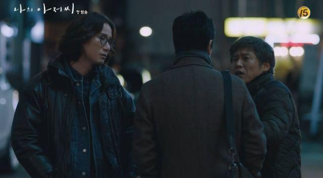 Gi-hoon, Dong-hoon and Sang-hoon