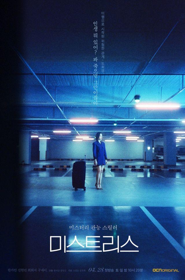 Hwa-yeong 3