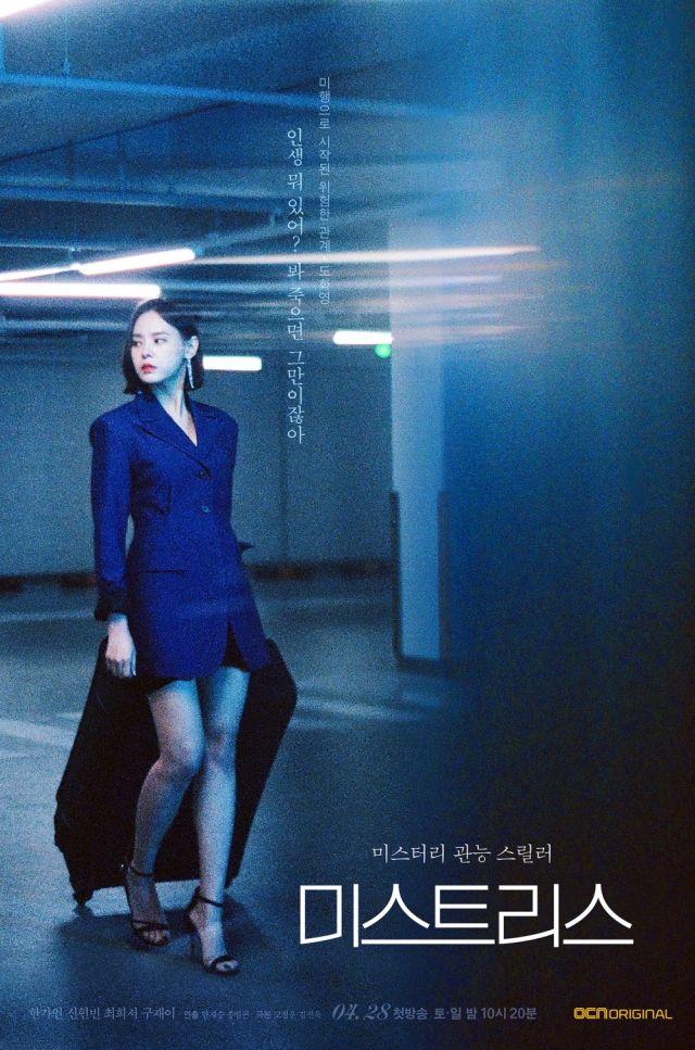 Hwa-yeong 1