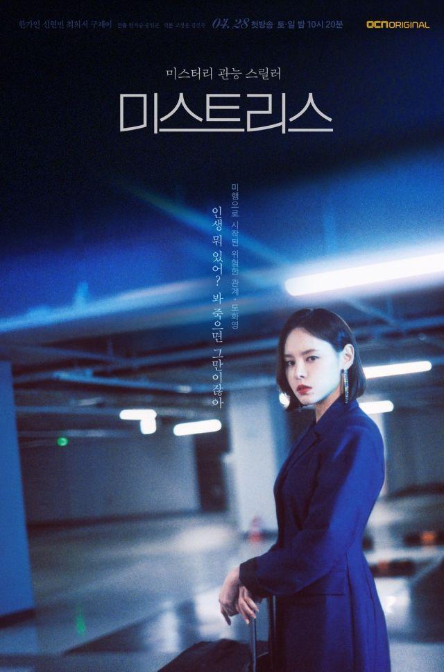 Hwa-yeong 2