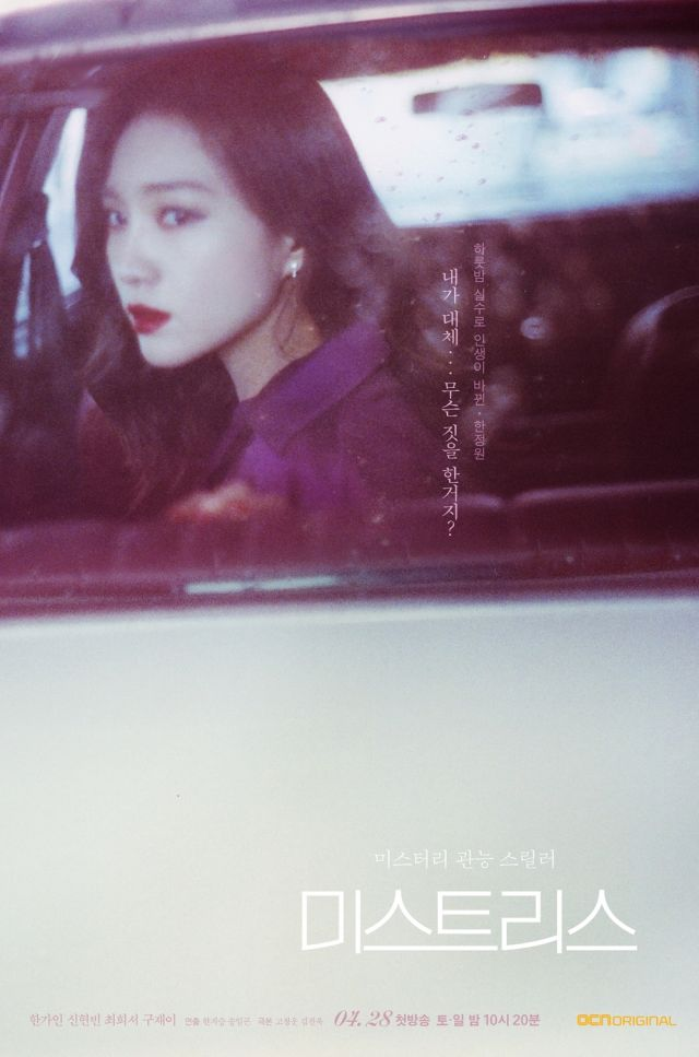 Jeong-won 1