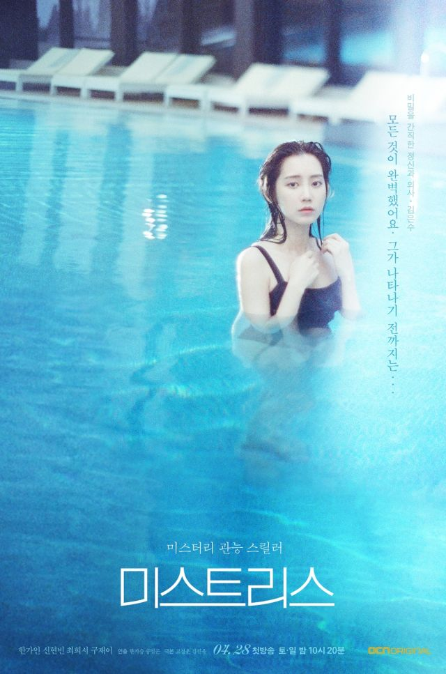 Eun-soo 1