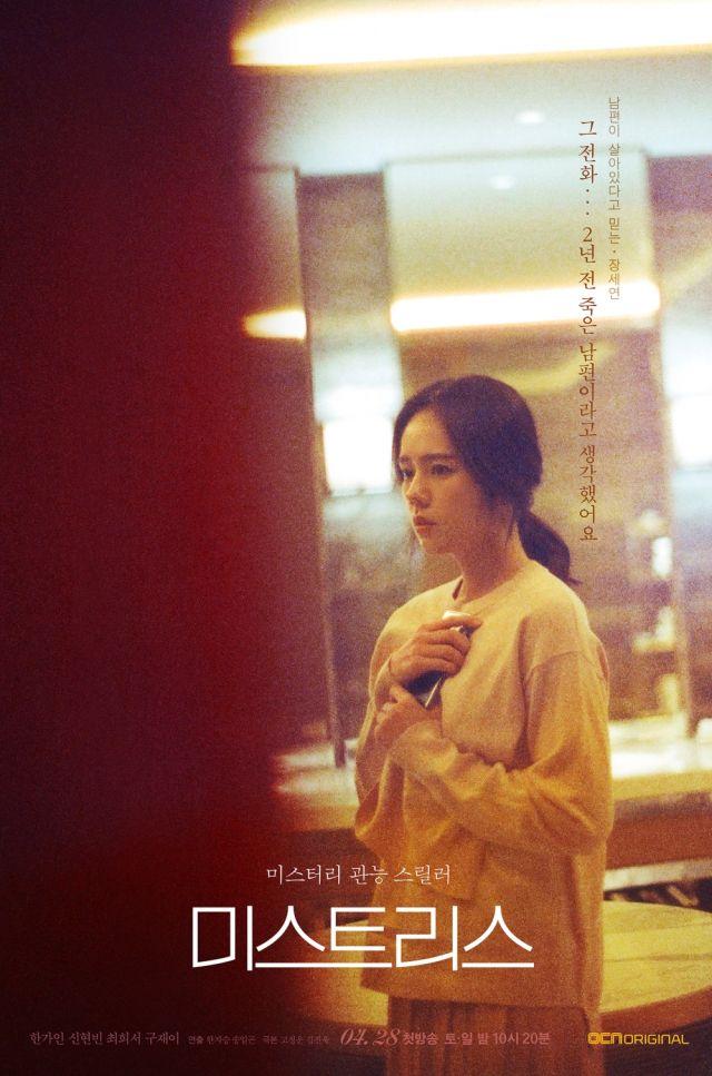 Se-yeon 1