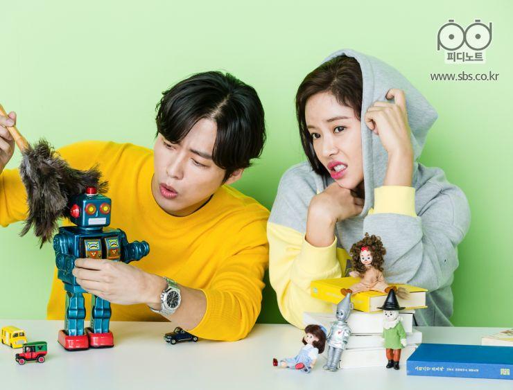 Namkoong Min dan Hwang Jung Eum di The Undateables