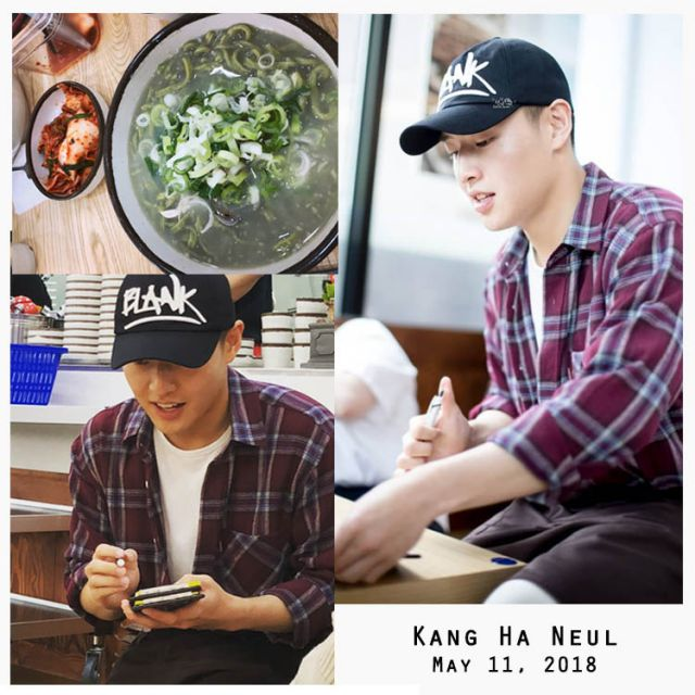 [riversky's Take] Kang Ha-neul's Part-Time Job at Dad's ...