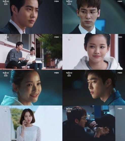 Spoiler] Added Episode 9 Captures for the Korean Drama 'Rich Man