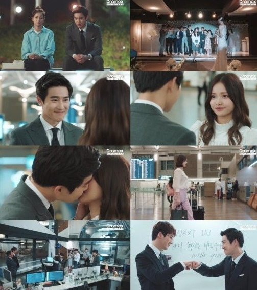Spoiler] Added Final Episode 16 Captures for the Korean Drama 'Rich
