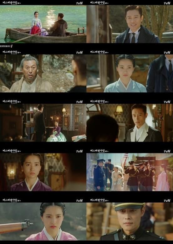 Korean Drama Spoiler] 'Mr  Sunshine' Episodes 3 and 4