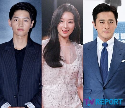 "Song Joong-ki, Kim Ji-won, And Choo Ja-hyun In ""Asadal"