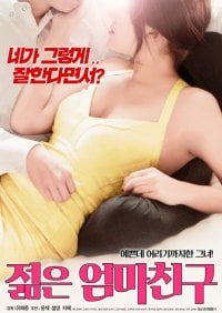 [18+] Young Mother's Friend (2018)