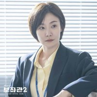 Chief of Staff - Season 2