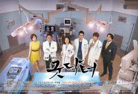 Proof of Innocence<br>(Korean Movie, 2015)<br>&#53945;&#48324;&#49688;&#49324;: &#49324;&#54805;&#49688;&#51032; &#54200;&#51648;