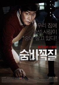Oh My Geum-bi<br>(Korean Drama, 2016)<br>&#50724; &#47560;&#51060; &#44552;&#48708;