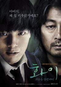 Secret Door<br>(Korean Drama, 2014)<br>&#48708;&#48128;&#51032; &#47928;