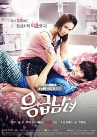 Live Up to Your Name<br>(Korean Drama, 2017)<br>&#47749;&#48520;&#54728;&#51204;