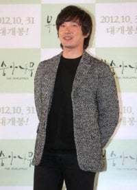 Cho Seung-woo's picture