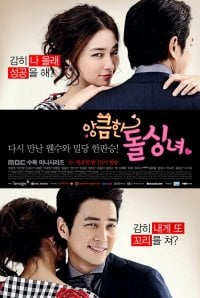 Woman's Wail<br>(Korean Movie, 2017)<br>&#50668;&#44257;&#49457;