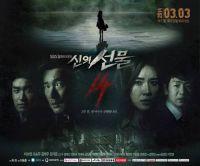 Happy Home<br>(Korean Drama, 2016)<br>&#44032;&#54868;&#47564;&#49324;&#49457;