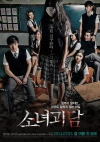Secret Forest<br>(Korean Drama, 2017)<br>&#48708;&#48128;&#51032; &#49714;