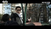 18 - Eighteen Noir