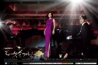 A Record of Sweet Murder<br>(Korean Movie, 2014)<br>&#50896; &#52983; - &#50612;&#45712; &#52828;&#51208;&#54620; &#49332;&#51064;&#51088;&#51032; &#44592;&#47197;
