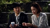 Confidential Assignment<br>(Korean Movie, 2016)<br>&#44277;&#51312;