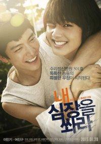 Grandfather<br>(Korean Movie, 2014)<br>&#44536;&#47004;&#46300; &#54028;&#45908;