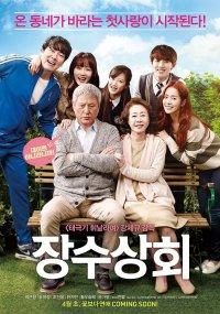 Criminal Minds<br>(Korean Drama, 2017)<br>&#53356;&#47532;&#48120;&#45328; &#47560;&#51064;&#46300;