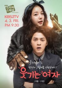 The Crowned Clown<br>(Korean Drama, 2019)<br>&#50773;&#51060; &#46108; &#45224;&#51088;