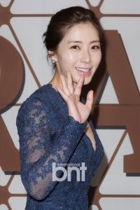 Song Yoon-ah's picture