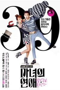 Record of Youth<br>(Korean Drama, 2020)<br>청춘기록