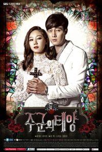 Six Flying Dragons<br>(Korean Drama, 2015)<br>&#50977;&#47329;&#51060; &#45208;&#47476;&#49380;