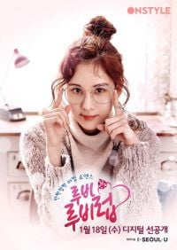 Oh My Ladylord<br>(Korean Drama, 2021)<br>오! 주인님