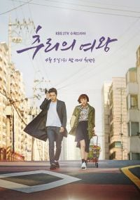 Prosecutor Civil War<br>(Korean Drama, 2019)<br>검사내전