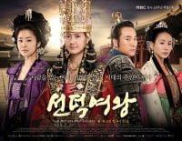 Weightlifting Fairy Kim Bok-joo<br>(Korean Drama, 2016)<br>&#50669;&#46020; &#50836;&#51221; &#44608;&#48373;&#51452;