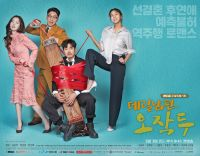Don't Cry for Me Sudan: Shukran Baba<br>(Korean Movie, 2019)<br>울지마 톤즈 2 : 슈크란 바바