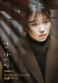The Game: Towards Zero<br>(Korean Drama, 2020)<br>더 게임:0시를 향하여