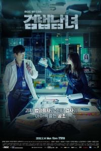 Sell Your Haunted House<br>(Korean Drama, 2021)<br>대박부동산