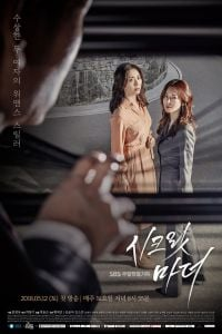 Sorikkun<br>(Korean Movie, 2019)<br>소리꾼
