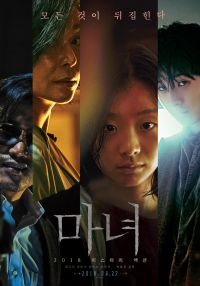 Zombie Fighter<br>(Korean Movie, 2019)<br>좀비 파이터