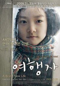 The Legendary Witch<br>(Korean Drama, 2014)<br>&#51204;&#49444;&#51032; &#47560;&#45376;